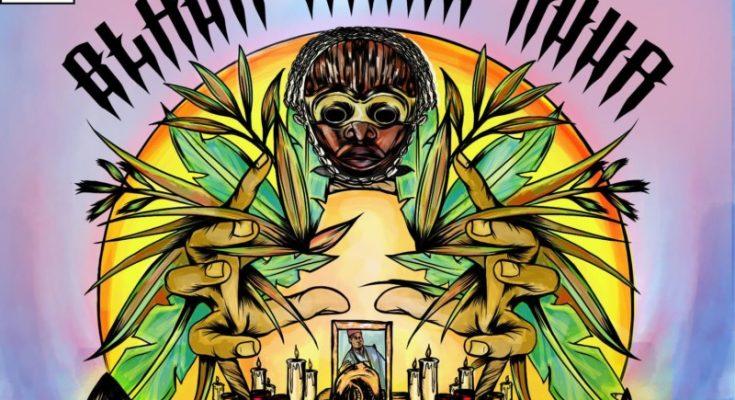 "Download: Jidenna, Bullish – ""Black Magic Hour"" -www.djitunez.com"