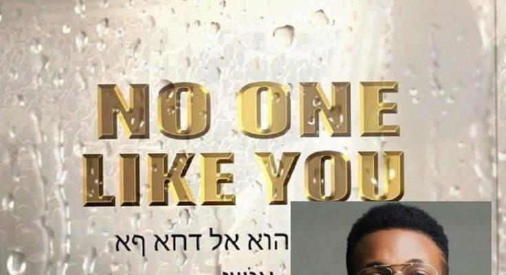 Download: Frank Edwards – No One Like You -www.djitunez.com